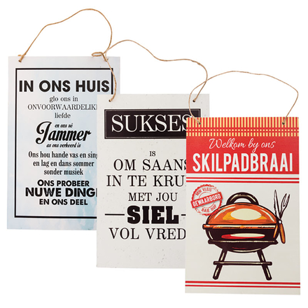 Afrikaans Wooden Plaque