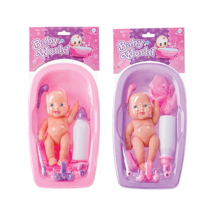 Baby Doll With Bath Tub & Accessories