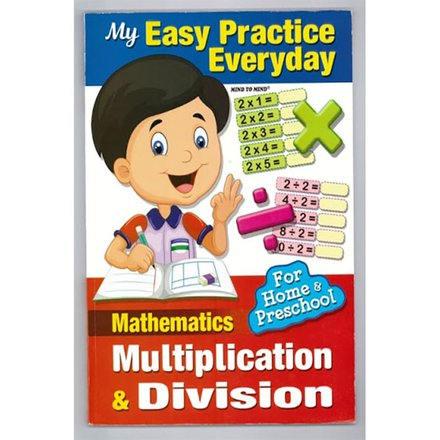 Easy Practice Multiplication & Division