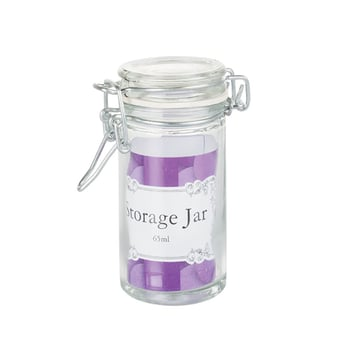 Mini Glass Storage Jar With Clip-On Lid