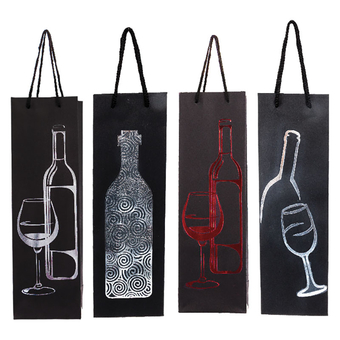 Designer Wine Gift Bag