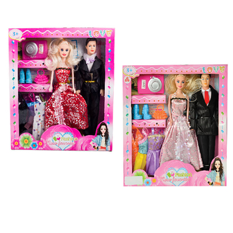 Doll Couple & Accessories