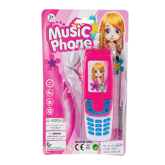 Musical Toy Cellphone